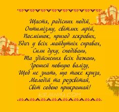 Happy Birthday, Happy Brithday, Urari La Multi Ani, Happy Birthday Funny, Happy Birth