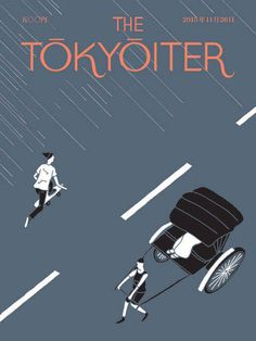 Like each New Yorker Magazine cover, the art of The Tokyoiter presents a look at city life. Specifically, each Japanese illustration celebrates Tokyo. Japan Illustration, Magazine Illustration, Illustration Sketches, Graphic Design Illustration, Illustrations Posters, The New Yorker, City Magazine, Magazine Art, Magazine Covers