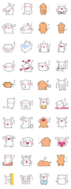 Was to stamp the daily life of unrestrained animals! Line Store, Line Sticker, Kawaii Cute, Chibi, The Creator, Cute Animals, Notebook, Comic, Stamp