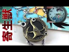 Parasyte Anime Migi Necklace Watch https://youtu.be/_egunuNa2Tw #parasyte