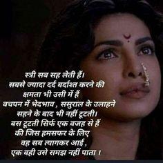 Quotes and Whatsapp Status videos in Hindi, Gujarati, Marathi Chankya Quotes Hindi, Marathi Quotes, Wisdom Quotes, Words Quotes, True Quotes, Quotations, Qoutes, Ego Quotes, Gita Quotes
