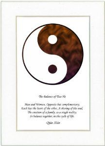 "5x7 Yin Yang Print (Brown/White) with White Mat by Oriental Design Gallery. $9.45. Each print is mounted on acid-free mat board by using acid free adhesive. Print size is 5"" x 7"", Mat Opening is 3"" 1/2 x 5 1/2"".. High resolution prints on high quality glossy paper. Made in USA. This is a Yin Yang Print with an original Chinese Proverb written by Qiao Xiao. The proberb is entitled ""The Balance of Tiao He"", the proverb says: ""Man and Woman, Opposite but Complementary, Ea..."