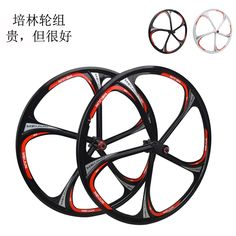 78.98$  Buy now - http://alicb8.worldwells.pw/go.php?t=32704962895 - MIEJUN 26-inch mountain bike Pei Lin body bearing a wheel / brake disk / Kingland magnesium aluminum group / card wheel/tb30706 78.98$
