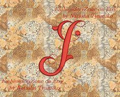 Monogram Letter I. Vintage style font I . от EmbroideryZone
