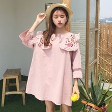 Mihoshop Ulzzang Korean Korea Women Fashion Clothing Lapel Flower Floral Sweet Cute Dress Pink //FREE Shipping Worldwide //