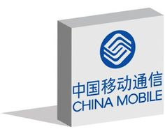 China Mobile logo logotype in 3d form on ground - Editorial Use Only - Istanbul, Turkey - July 08, 2016 ~ Work of Stock Editorials by stock404.com