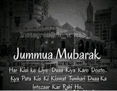 Jumma Mubarak Quotes, Jumma Mubarak Images, Islamic Inspirational Quotes, Islamic Quotes, Dps For Girls, Hd Phone Wallpapers, Allah Quotes, Deen, Girl Photography