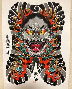 "NINE STATE DESIGN 大阪 タトゥースタジオ no Instagram: ""般若/hanna mask . #tattoo #tattoos #japantattoo #japanesetattoo #japanesetattoos #japanesestyle #tattooflash #tattooart #artwork #般若 #hannya…"" Back Tattoos, Cool Tattoos, Hanya Mask Tattoo, Japanese Mask Tattoo, Oriental, Gothic Art, Samurai, Lion Sculpture, Statue"