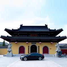 #기아자동차 #K5와 함께 한 #중국 #염성 #드라이브  #Driving to #yancheng, #china city, by the car K5 of #KIA #motors