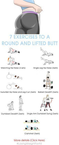 7 Exercises to a Round and Lifted Butt. here's 7 exercises that will mix your workout up a bit. These exercises  target all the muscles in your glutes and hamstrings and will give you a fitter, firmer butt.