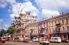 Guía turístico de las ciudades de Ucrania. Lugares de interés, arquitectura, historia, mapas y fotos de Ucrania