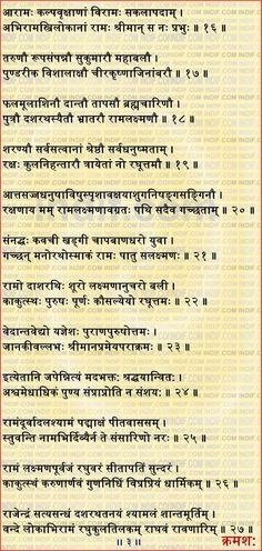 Ramraksha Stotra in Marathi, रामरक्षा स्तोत्र Sanskrit Quotes, Sanskrit Mantra, Vedic Mantras, Yoga Mantras, Hindu Mantras, Vishnu Mantra, All Mantra, Hanuman Chalisa, Tantra