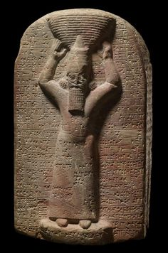 The mighty Assyrian empire reached its greatest extent in the century BC under the rule of its last great king – Ancient Aliens, Ancient History, Ancient Near East, Great King, Sumerian, Ancient Civilizations, British Museum, Empire, Statue