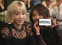 Watch SNSD TaeYeon's adorable cuts from the 25th Seoul Music Awards ~ Wonderful Generation