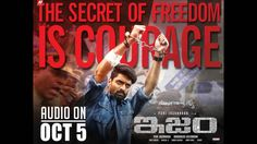 ISM Telugu Movie Review, Rating on apherald.com