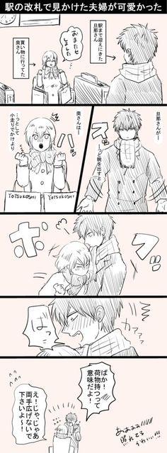 とある老夫婦のやりとりが可愛すぎて萌えると話題に Kawaii Anime, Human Sketch, Manga Story, Okikagu, Manga Pages, Fandom, Couple Art, Anime Ships, Touken Ranbu