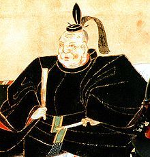 20.Tokugawa - Tokugawa is a shogun who starts the Tokugawa shogunate. He units Japan. It is also a name of family. Tokugawa stops the conflicts within military ruling family and pieced government together.