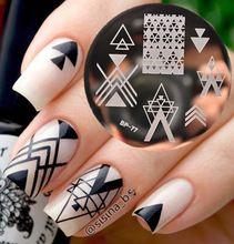 Nail Art Stamping Template Stamp