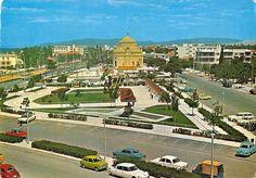 Γλυφαδα 1965 Old City, Athens, Big Ben, Building, Travel, Greece, Viajes, Old Town, Buildings
