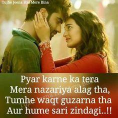 harshad arora and preetika dating quotes