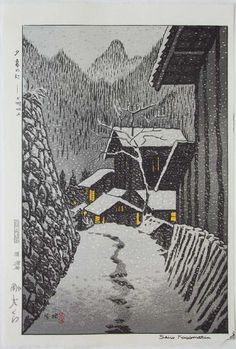 Lights at Dusk,  1958 Shiro Kasamatsu, 1898-1991 (I was lucky to be able to buy one of these fairly cheaply some years ago. Never grow tired of it. rw)