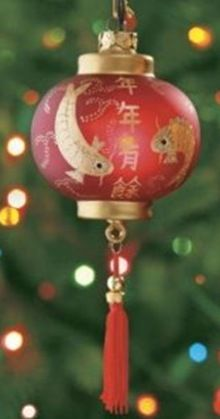 illuminated red glass chinese lantern christmas ornament - Japanese Christmas Tree Decorations