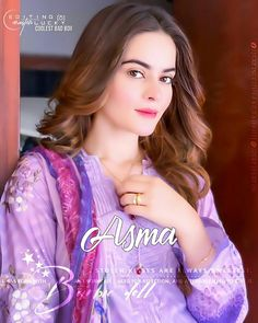 Beautiful Girl Aiman Khan Name Replacement HD Wallpaper