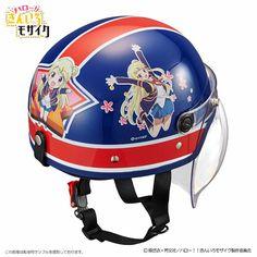 หมวกกันน็อคอนิเมะ http://bookmark.kingrpg.net/2016/05/gate-kinmoza-anime-helmet.html