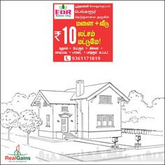 Own a plot and a Villa for yourself. Make your dream of owning a plot come true.   EDR Green City- DTCP approved plots  Plot + 1 BHK House at just Rs.10Lakhs.  Near Poonamalle, Mevalurkuppam, Bangalore highway. Hurry! Call Today : 9364171819 | 9361171819  #EDRGreenCity #ResidentialPlot #Poonamallee #Mevalurkuppam #RealGainsPropertyDevelopers #RealGains