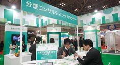 Economy 分煙に関する展示会に設置された「分煙コンサルティングカウンター」。JT(日本たばこ産業)の分煙コンサルタントが常駐し、来場者の分煙に関する悩みや相談に応じるもの。