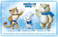 Sochi 2014 launch mascot stamps to mark their first birthday - insidethegames.biz -
