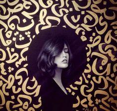 Oil & Gold sheet on canvas by Amirershadi Arabic Calligraphy Art, Arabic Art, Pop Art, Islamic Paintings, Iranian Art, Portrait Art, Art Blog, Oeuvre D'art, Kitsch