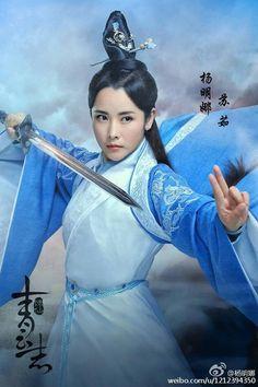 Dương Minh Na vai Tô Như