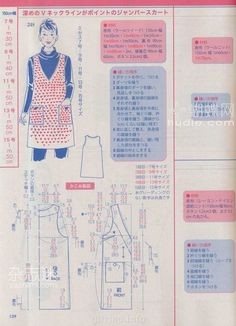 Japanese book and magazine handicrafts - Lady Boutique № 11 (November Japanese Sewing Patterns, Sewing Patterns Free, Clothing Patterns, Dress Patterns, Pinafore Pattern, Indigo Dress, Small Sewing Projects, Japanese Books, Japanese Cotton