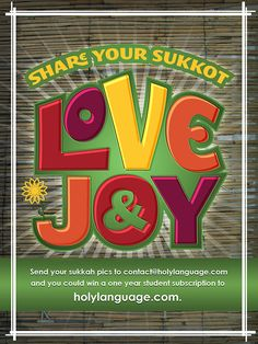 Sukkot starts tonight! And this is your opportunity to share the love & joy.  Email us a pic at contact@holylanguage com of you in your sukkah and tell us where you are and what   you're doing for Sukkot, and we'll share the love & joy with the tribe on social media for you.  To make things more fun, when you share your pic we'll also enter your name in a draw to receive a free   yearlong subscription to holylanguage.com.   Sukkot love & joy from the Holy Language tribe to you and yours!