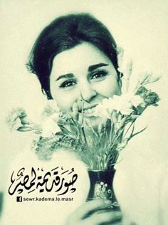 Egyptian Actress, Modern History, Best Actress, Famous Faces, Cairo, In A Heartbeat, Time Travel, Movie Stars, Cinema