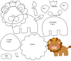 Image result for craft foam animals template