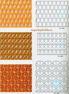 Knitting and Crochet Patterns for your designs. They will help you with crochet scheme. Crochet Diy, Crochet Motifs, Crochet Diagram, Crochet Stitches Patterns, Tunisian Crochet, Crochet Chart, Filet Crochet, Knitting Stitches, Stitch Patterns