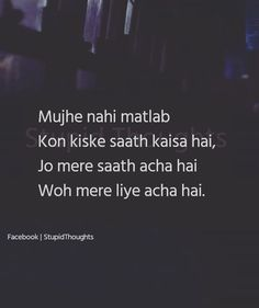 Yehhh of course Hindi Quotes On Life, My Life Quotes, Reality Quotes, Attitude Quotes, Friendship Quotes, True Quotes, Pretty Quotes, Amazing Quotes, Genius Quotes
