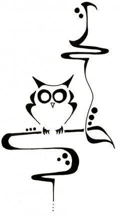 Black Little Owl Tattoo Design
