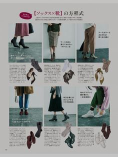 Japan Fashion, Daily Fashion, Love Fashion, Korean Fashion, Fashion Beauty, Girl Fashion, Fashion Outfits, Womens Fashion, Fall Winter Outfits