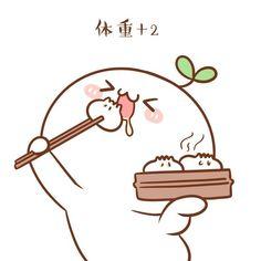 Cute Doodles Drawings, Cute Bear Drawings, Cute Cartoon Drawings, Cute Kawaii Drawings, Cute Kawaii Animals, Kawaii Cute, Chibi, Kawaii Illustration, Cute Memes