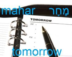 tomorrow #hebrew