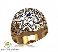 Лучших изображений доски «Кольцо»  258   Male jewelry, Men rings и ... a534009a99d