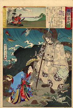 UKIYO - E......BY CHIKANOBU.....BING IMAGES....