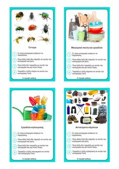 Deep Thinking, Higher Order Thinking, Speech Therapy Activities, Learning Activities, Dice Template, Pediatric Physical Therapy, Picture Cards, Critical Thinking Skills, Skills To Learn
