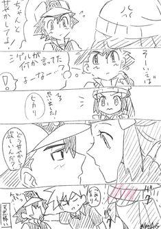 みかん@サトヒカ (@satohikaMIKAN) | Twitter
