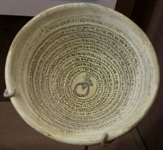 Mesopotamian pottery with Aramaic script, the dominant language in Iraq prior to the 7th Century CE. The alphabetical script replaced Cuneiform as the major writing method in Mesopotamia during the Hellenistic Era. The Oriental Institute Museum at the University of Chicago, Chicago, IL. Photo by Babylon Chronicle