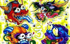 dark tattoo 3 like favorite darkness 2935 views 2 favorites . Art Flash, Tattoo Flash Art, Psychedelic Tattoos, Dragons, Figurine Pop, Dark Tattoo, Computer Wallpaper, Tattoo Sketches, Hd Images