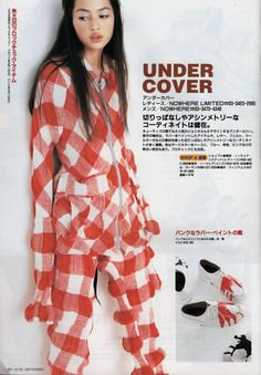 Undercover AW95 / CUTiE 1995 September Japan Fashion, 80s Fashion, Runway Fashion, Fashion Brands, Fashion Tips, Fashion Design, Undercover, Piece Of Clothing, Look Cool